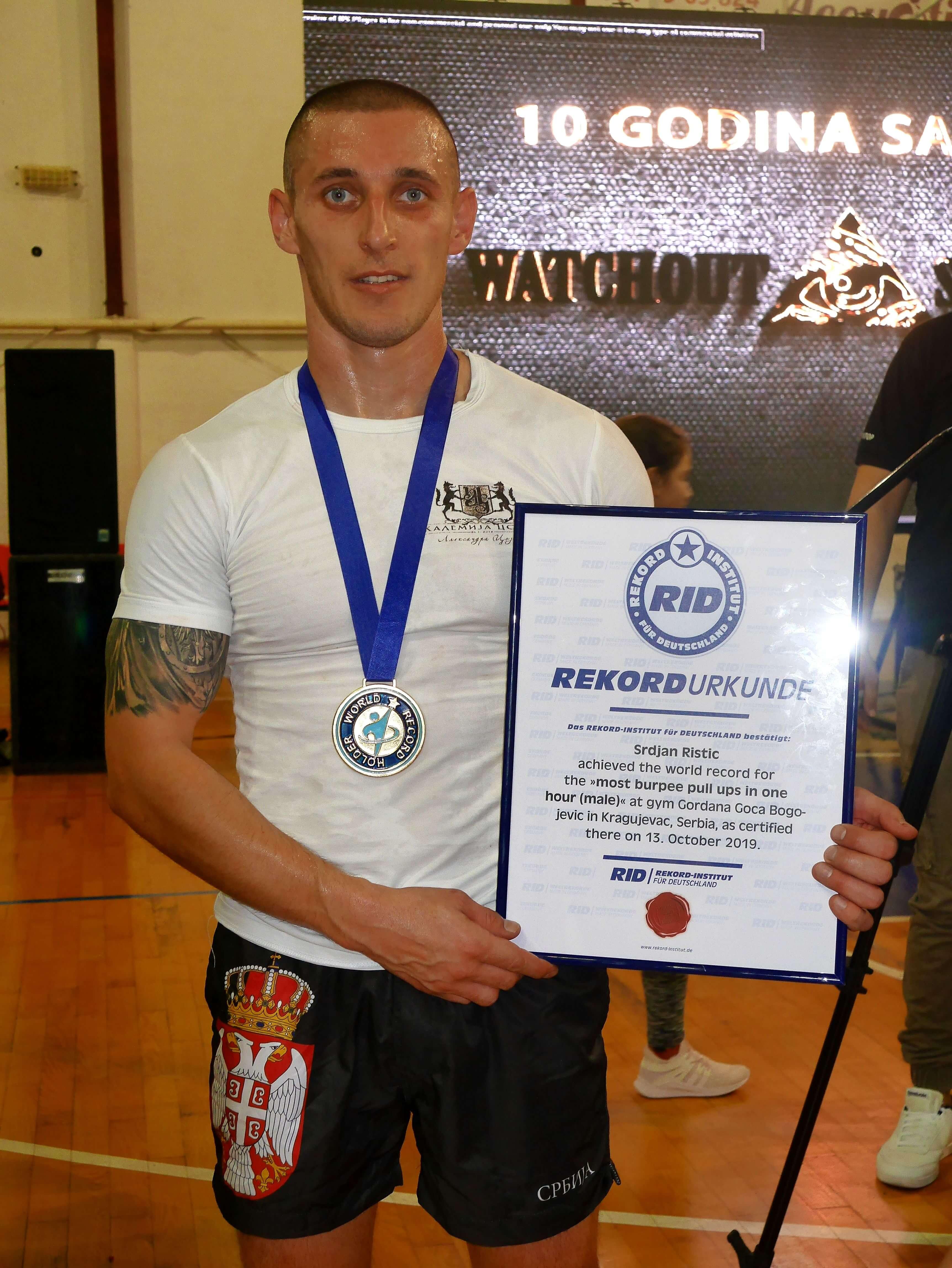 Oboren Ginisov rekord u Kragujevcu